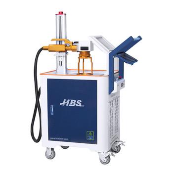 HBS GQ Series Handheld Convertible Fiber Laser Marking System