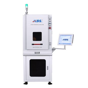 HBS GQ Series Enclosed Fiber Laser Marking Station (HBS-GQ-20F)