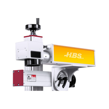 HBS GQ Series Flexible Laser Marking System (HBS-GQ-20D)