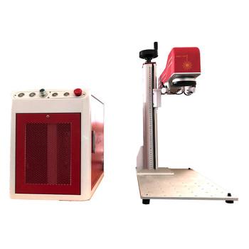 HBS GQ Series Benchtop Fiber Laser Marking System (HBS-GQ-20)
