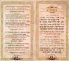 Megillat Esther Book (Meshulav) - V390