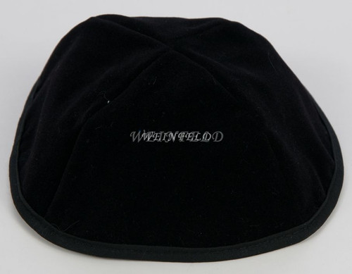 Real Velvet Yarmulkes - 4 Panels - Lined - Medium Style - With Rim (Band) - Black