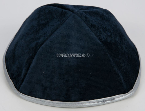 Real Velvet Yarmulkes - 4 Panels - Lined - Medium Style - With Rim (Band) - Navy
