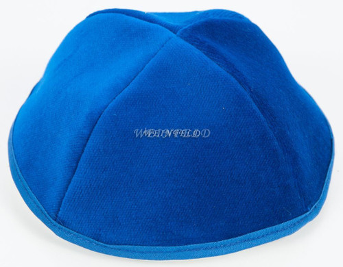 Real Velvet Yarmulkes - 4 Panels - Lined - Medium Style - With Rim (Band) - Royal