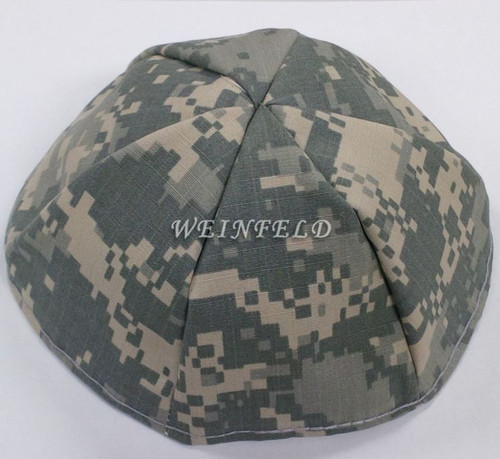Camouflage Yarmulkes - Digital Camouflage - ACU