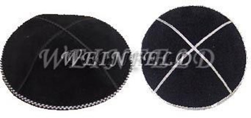 Genuine Suede Kippah - Solid Colors With Trim - Choose Colors