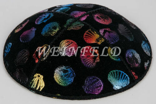 Genuine Suede Yarmulke - Metallic Embossed - Colored Metalic Sea Shells