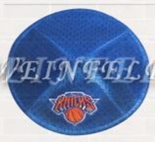 Professional Sports MLB NBA [Pro-Kippah] Yarmulkes - New York Knicks