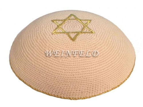 Knit Yarmulkes - Beige With Gold Star Of David & Trim