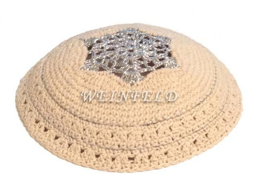 Knit Yarmulkes - Beige With Silver Crocheted Design & Trim