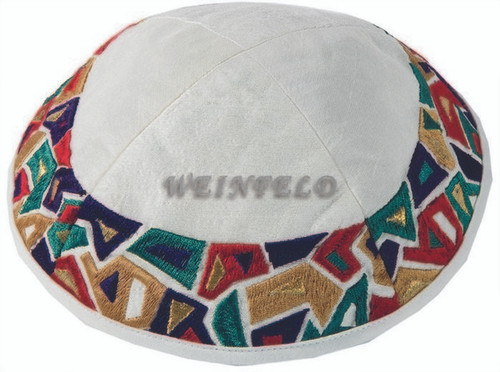 Yair Emanuel Modern Yarmulkes - Embroidered Kippah - Geometrical Multi-Colors