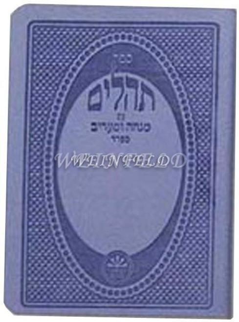 Tehillim With Mincha Maariv - Pocket Size SEFARD Lilac Soft Leatherette Hebrew Tehillim w/ mincha - maariv