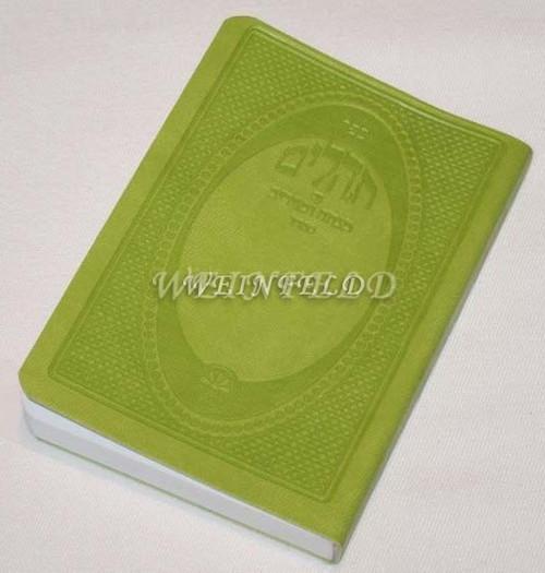 Tehillim With Mincha Maariv - Pocket Size SEFARD Lime Green  Soft Leatherette Hebrew Tehillim w/ mincha - maariv