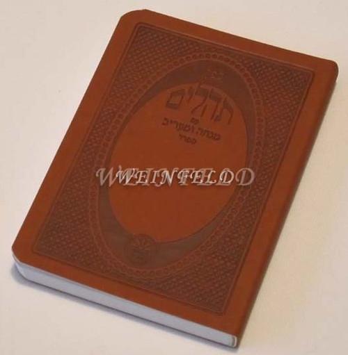 Tehillim With Mincha Maariv - Pocket Size SEFARD Brown  Soft Leatherette Hebrew Tehillim w/ mincha - maariv