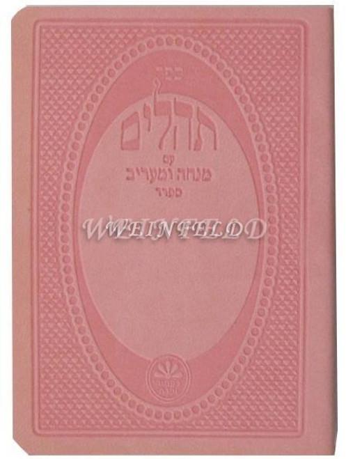 Tehillim With Mincha Maariv - Pocket Size SEFARD Pink  Soft Leatherette Hebrew Tehillim w/ mincha - maariv
