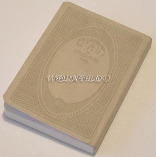 Tehillim With Mincha Maariv - Pocket Size SEFARD Light Grey  Soft Leatherette Hebrew Tehillim w/ mincha - maariv