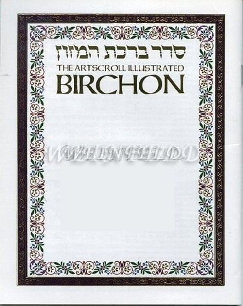 Birchon - Artscroll Benching only - Hebrew and English - Laminated Pages