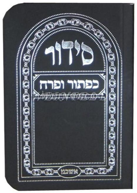 Siddur - Weekdays Pocket Size Ashkenaz Black Paperback Hebrew Siddur W/ Tehillim