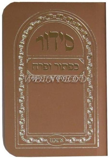 Siddur - Weekdays Pocket Size Ashkenaz Gold Paperback Hebrew Siddur W/ Tehillim