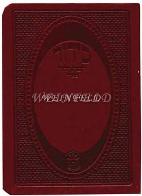 Siddur - Pocket Size Sefard Maroon Soft Leatherette Hebrew Siddur