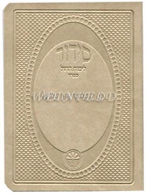 Siddur - Pocket Size Ashkenaz Light Grey Soft Leatherette Hebrew Siddur