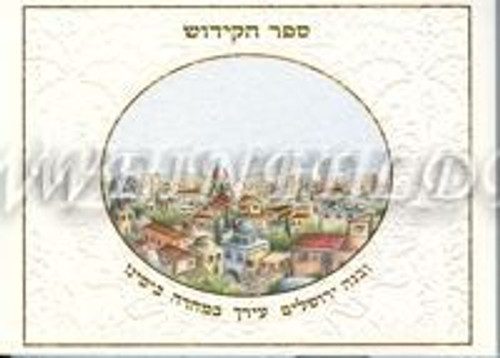 Sefer Hakidush with Jerusalem pictures