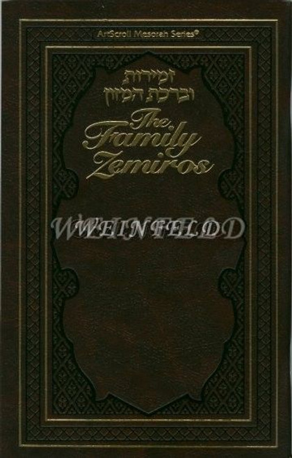 The Family Zemiros by Artscroll translated and annotated - Brown Leatherette Cover