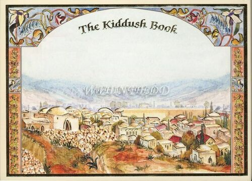 The Kiddush Book Heb-Eng - Colored - Includes Kiddush for Shabbos & all Yom Tov.