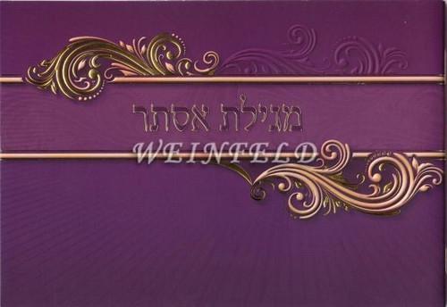 Megillat Esther Book (Meshulav) - V1001