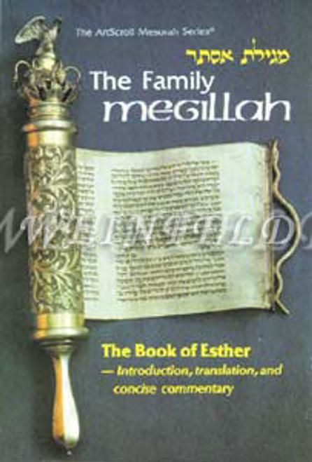 The Family Meggillah - Artscroll