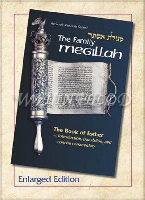 Artscroll Family Megillah: Enlarged Edition