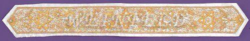 Custom Atarah - Neckband - Gold Bullion Embroidery Quality Handcrafted