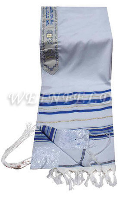 Faux Wool Tallit - Blue And Gold Stripes
