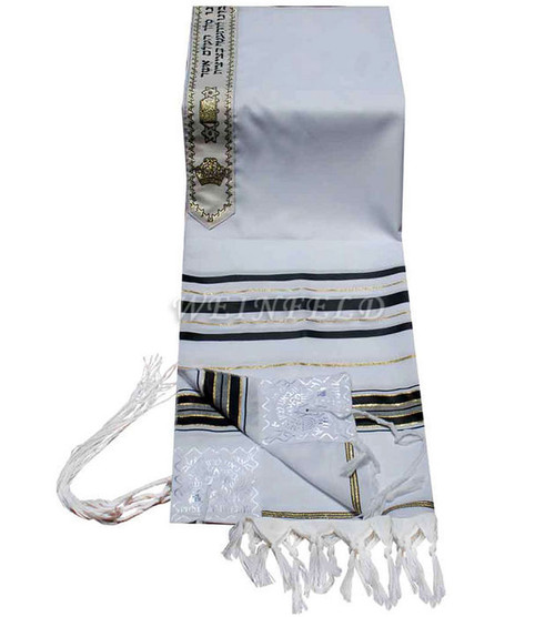 Faux Wool Tallit - Black And Gold Stripes