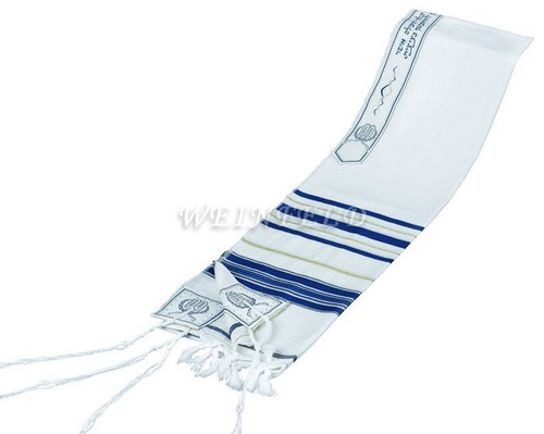 Lurex Wool Tallit in Blue and Gold Stripes - Tallit blessing on atarah neckband