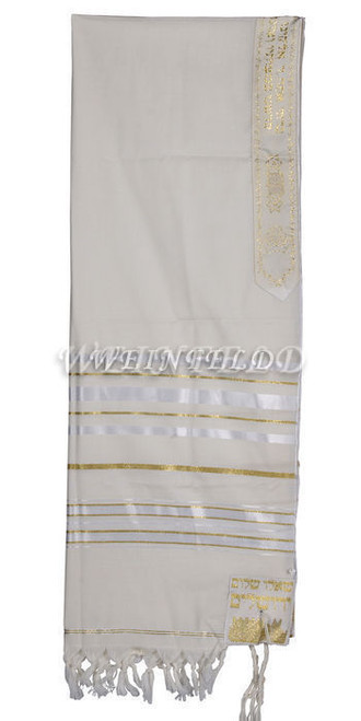 Lurex Wool Tallit in White and Gold Stripes - Tallit blessing on atarah neckband