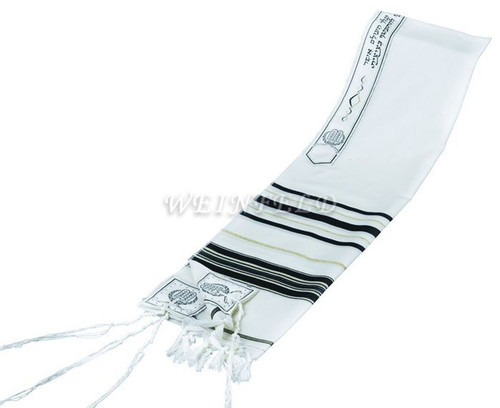 Lurex Wool Tallit in Black and Gold Stripes - Tallit blessing on atarah neckband