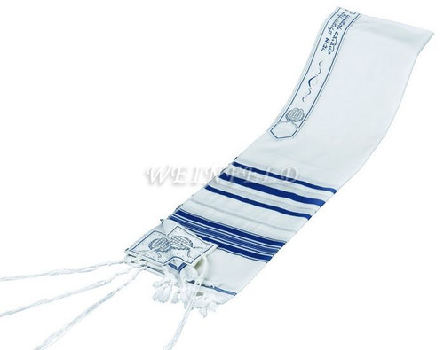 Lurex Wool Tallit in Blue and Silver Stripes - Tallit blessing on atarah neckband
