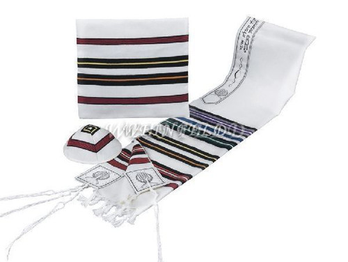 Bnei Or Multi Color Wool Tallit