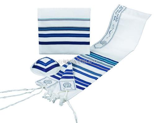 Bnei Or Blue Wool Tallit