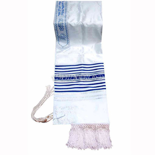 Polyester/Satin Traditional Tallit With Blue And Silver Stripes Size 18 / 72 Inches