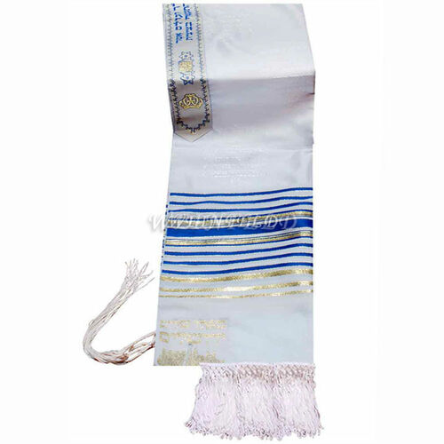 Polyester/Satin Traditional Tallit With Blue And Gold Stripes Size 18 / 72 Inches