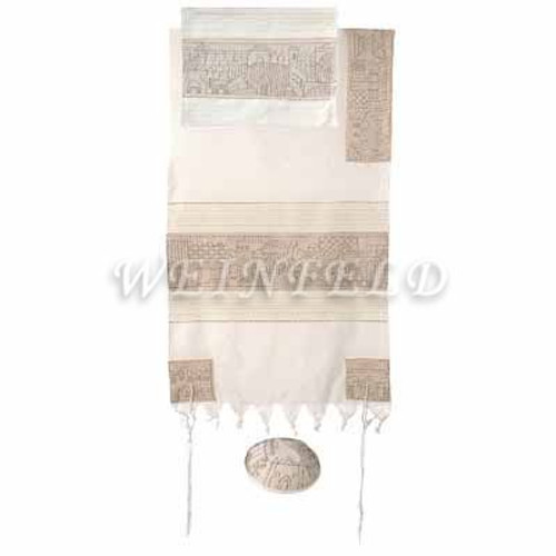 Embroidered Cotton Tallit - Jerusalem In Silver - TFE-2
