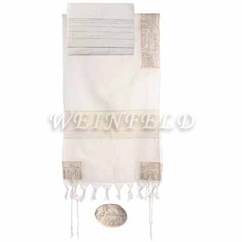 Embroidered Cotton Tallit - Jerusalem In Silver