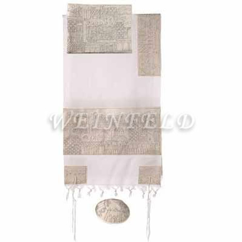 Completely Embroidered Tallit - Jerusalem In Silver