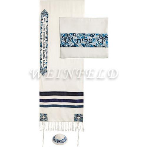 Embroidered Raw Silk Tallit - Magen David Blue