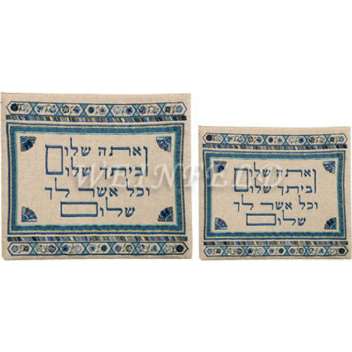 """Embroidered Tallit and Tefillin Bag - Linen Blue """"Veata shalom"""""""