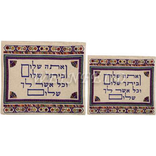"""Embroidered Tallit and Tefillin Bag - Linen Colored """"Veata shalom"""""""