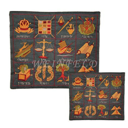 Embroidered Tallit and Tefillin Bag - The Twelve Tribes - Blue