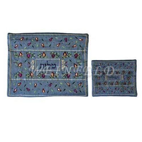 Embroidered Tallit and Tefillin Bag - Pomegranates in Blue